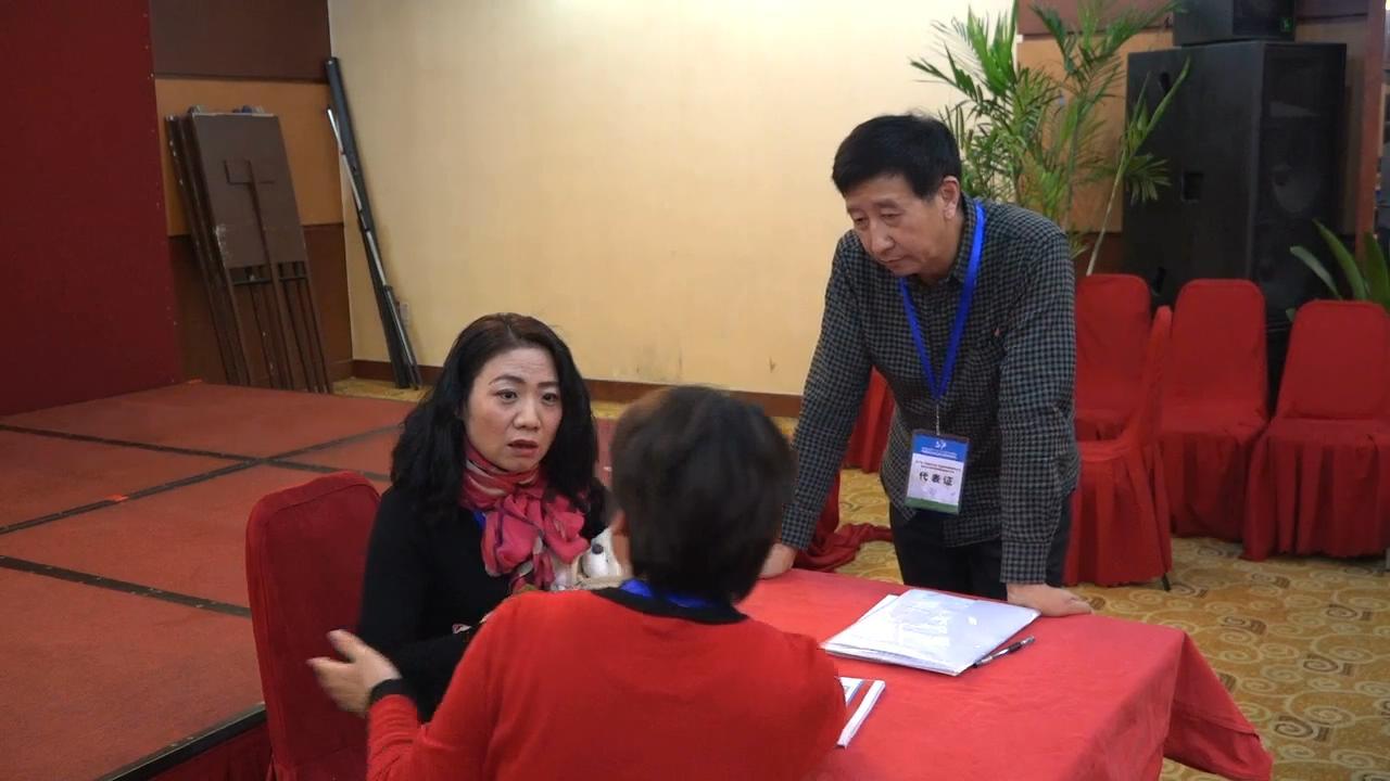 中国SP社区成立大会上的即兴案例表演